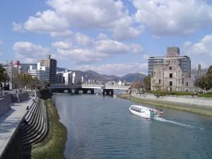 جزيرة ياكوشيما اليابان