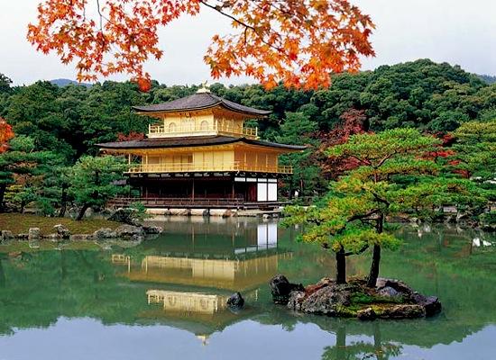 japon tourisme - Photo