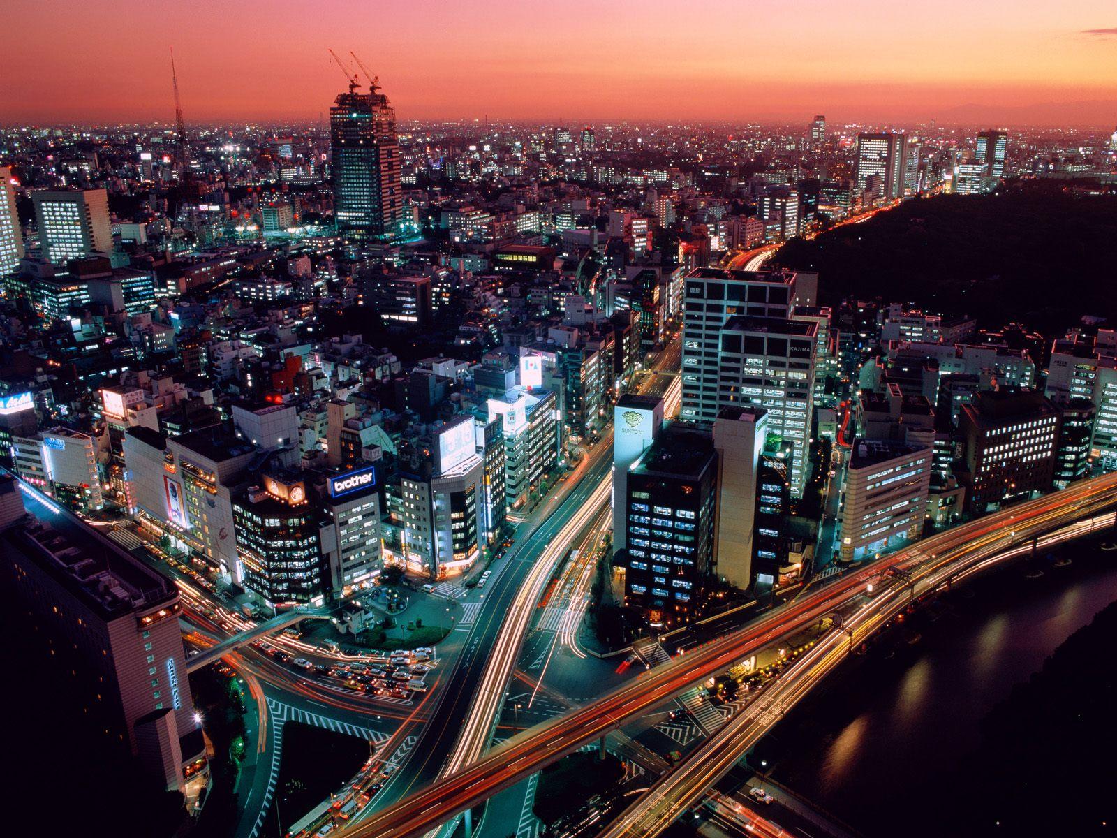 Tokyo japon voyage photo image 300x225 photo
