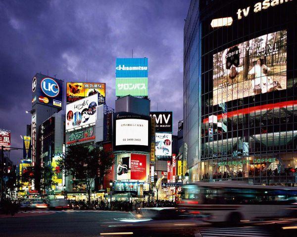 3 semaines pour découvrir le Japon – 1ère partie