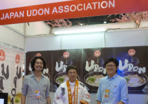 Udon nouilles japonaises