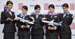AKB48 all nipon airways Japon