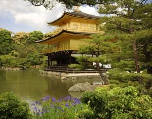 Kinkaku-ji Kyoto Japon