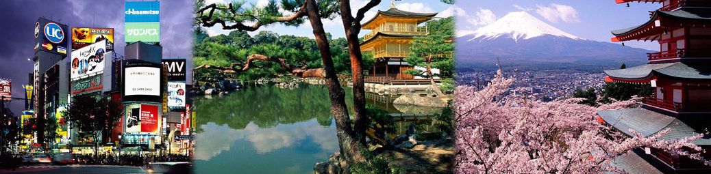 Japon Voyage