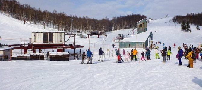 Où faire du ski au Japon